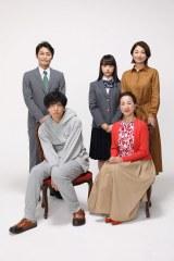 10月期連続ドラマ『俺の話は長い』キャスト(左から)安田顕、生田斗真、清原果耶、原田美枝子、小池栄子 (C)日本テレビ