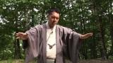 今、話題のスポット「ゼロ磁場」を体験(C)テレビ朝日