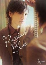 KENN写真集「Russian Blue」 アニメイト限定版表紙