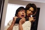 日曜ドラマ『あなたの番です』より場面カット(C)日本テレビ