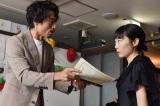 最終回の日曜ドラマ『あなたの番です』場面カット(C)日本テレビ