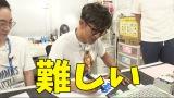 映像配信サービス「GYAO!」の番組『木村さ〜〜ん!』第58回の模様(C)Johnny&Associates