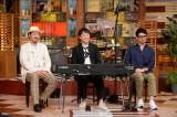 『関ジャム 完全燃SHOW』9月8日放送回は「プロが見てすごいアイドルソング」を特集(左から)常田真太郎(スキマスイッチ)、松尾潔、本間昭光(C)テレビ朝日