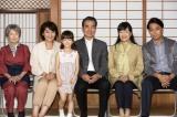 『万引き家族』の子役がドラマ出演