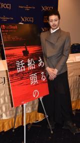 オダギリジョー=初長編監督映画『ある船頭の話』記者会見 (C)ORICON NewS inc.
