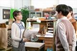 連続テレビ小説『なつぞら』第24週・第139回より。東洋動画を辞めるなつ(広瀬すず)(C)NHK