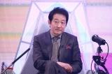 『ザ・タイムショック』(9月25日放送)(C)テレビ朝日