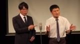 事務所ライブ『WEL』で舞台復帰したザブングル(左から)松尾陽介、加藤歩