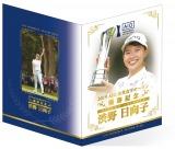 渋野日向子選手 2019AIG全英女子オープン優勝記念フレーム切手セットの発売が決定