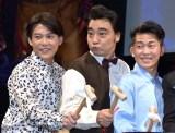 映画『ディセンダント3』ファンミーティングに出席したジャングルポケット(左から)おたけ、斉藤慎二、太田博久 (C)ORICON NewS inc.