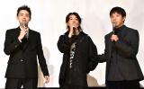 (左から)菅田将暉、YOSHI、仲野太賀=映画『タロウのバカ』公開記念舞台あいさつ (C)ORICON NewS inc.