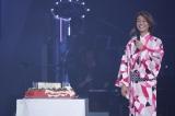 自身の誕生日に大阪城ホールで『氷川きよし デビュー20周年記念コンサート〜あなたがいるから〜』を開催した氷川きよし
