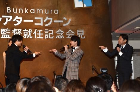 出演舞台の劇中歌「俺よりバカがいた」を披露=「Bunkamuraシアターコクーン芸術監督」就任会見 (C)ORICON NewS inc.