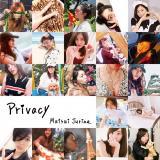 松井珠理奈ソロデビューアルバム『Privacy』ジャケット写真