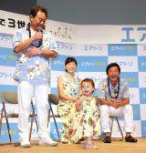 「エアトリで3世代旅」イベントの模様 (C)ORICON NewS inc.