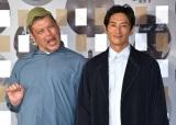 アートコンペティション『ART START UP 100』の開催記念記者発表会に出席した(左から)くっきー! 、伊勢谷友介 (C)ORICON NewS inc.