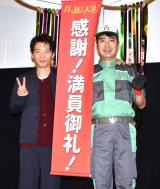 (左から)星野源、藤井隆 (C)ORICON NewS inc.