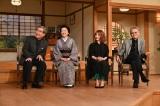 (左から)司会の立川志の輔、スタジオゲストの岸本加世子、YOU、寺田農(C)テレビ朝日