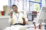 『猪又進と8人の喪女〜私の初めてもらってください〜』(10月24日スタート)に出演する森脇健児(C)カンテレ