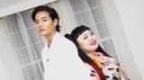 9月12日放送、BSプレミアム『渡辺直美のナオミーツ』司会の渡辺直美、ゲストの竜星涼(C)NHK