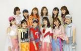 アンジュルム=『POP'n アイドル』出演決定(後列右から3人目の勝田里奈は卒業のため出演せず)