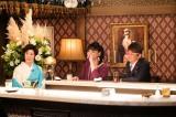 9月23日放送、総合テレビ『密会レストラン』寺島しのぶ、哀川翔、ミッツ・マングローブ(C)NHK