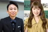 (左から)有吉弘行、高山一実 (C)ORICON NewS inc.