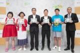 『石屋製菓×吉本興業 新プロジェクト 記者発表』に出席した(左から)酒井藍、すっちー、稲垣豊、石水創、タカ、トシ