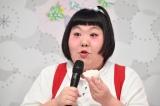 『石屋製菓×吉本興業 新プロジェクト 記者発表』に出席した酒井藍