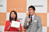 『石屋製菓×吉本興業 新プロジェクト 記者発表』に出席した(左から)福本愛菜、浅越ゴエ