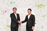 『石屋製菓×吉本興業 新プロジェクト 記者発表』に出席した(左から)稲垣豊、石水創