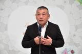『石屋製菓×吉本興業 新プロジェクト 記者発表』に出席した内田勝規