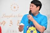 『石屋製菓×吉本興業 新プロジェクト 記者発表』に出席したタカ