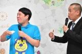 『石屋製菓×吉本興業 新プロジェクト 記者発表』に出席したタカアンドトシ