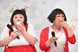 『石屋製菓×吉本興業 新プロジェクト 記者発表』に出席した(左から)酒井藍、すっちー