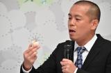 『石屋製菓×吉本興業 新プロジェクト 記者発表』に出席したトシ