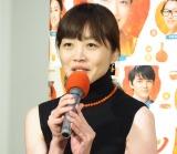 連続テレビ小説『スカーレット』第1週分の試写会に出席した内田ゆきCP (C)ORICON NewS inc.