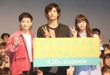(左から)矢本悠馬、三浦春馬、多部未華子 (C)ORICON NewS inc.