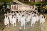 7thシングル「青春トレイン」発売記念イベントの様子