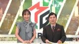 競技麻雀「Mリーグ」の情報番組『熱闘!Mリーグ』テレビ朝日で10月6日スタート。メインMCは田中裕二(爆笑問題)、アシスタントMCは須田亜香里(SKE48)(C)AbemaTV