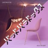 BLUE ENCOUNT10thシングル「バッドパラドックス」通常盤(9月11日発売)