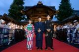 アニメーション映画『HELLO WORLD』京都プレミア、東本願寺で開催(左から)浜辺美波、北村匠海、松坂桃李