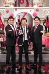 日本テレビ系バラエティーの特番『中居正広の【悲報】館』のMC(左から)山里亮太、中居正広、ノブ(C)日本テレビ