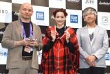 (左から)矢野慶一EVABF総合プロデューサー、のん、神村靖宏グラウンドワークス代表 (C)ORICON NewS inc.