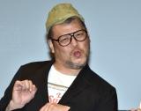 『渋谷 5G エンタメテック会議』に出席したくっきー! (C)ORICON NewS inc.