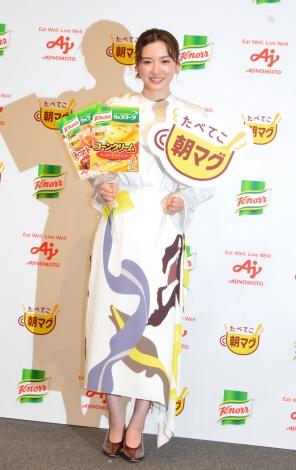 味の素『クノールカップスープ』新テレビCM発表会に出席した永野芽郁 (C)ORICON NewS inc.