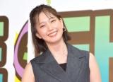 """""""TGS2019""""の顔に喜びの笑顔を見せる本田翼 (C)ORICON NewS inc."""