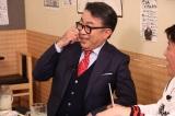 13日放送のバラエティー番組『ダウンタウンなう』の模様(C)フジテレビ