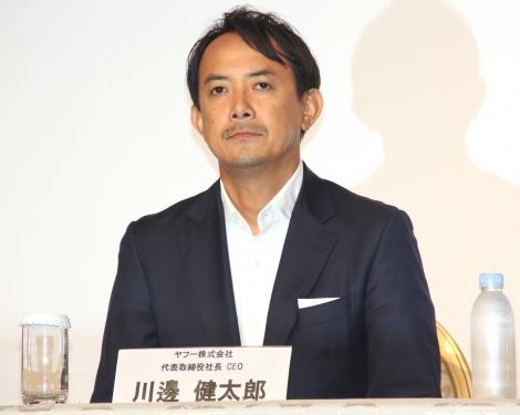 資本業務提携に関する記者会見に出席した川邊健太郎氏 (C)ORICON NewS inc.