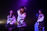 「抱きしめられたら」を披露する(左から)茂木忍、込山榛香、長友彩海『AKB48全国ツアー2019〜楽しいばかりがAKB!〜』東京公演より(C)AKS